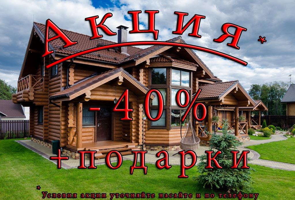 Строительная компания moscottage строительная компания специалист Ижевск